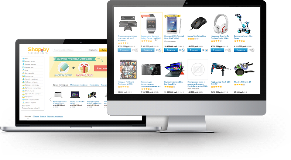 Создать интернет-магазин и начать продавать на Shop.by